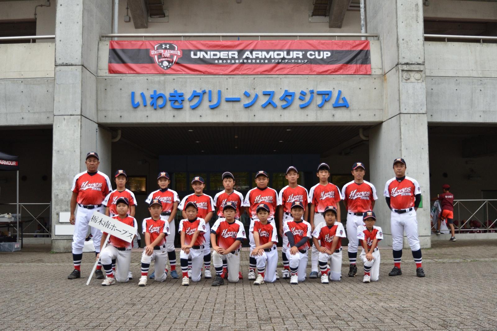 ポニー 栃木 栃木南ポニーリーグのブログ: 2020年2月
